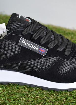 Женские стильные городские кроссовки черные