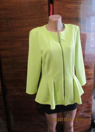 Яркий нарядный  лимонный пиджак с баской на молнии 16/ 48-50 рр