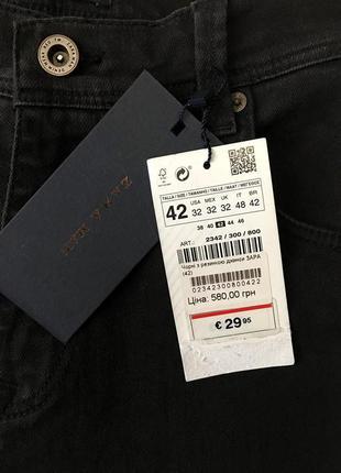 ... Чорні стильні джинси від zara4 ... 5e451065147bc