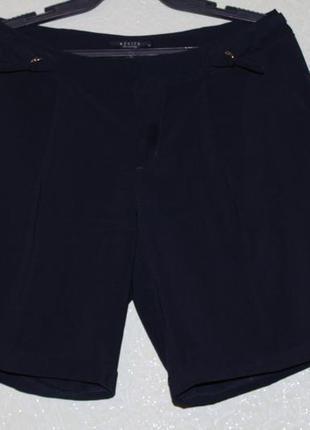 Классические шорты со стрелками и подворотом