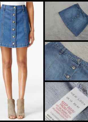New look.трендовая джинсовая юбка на пуговках.