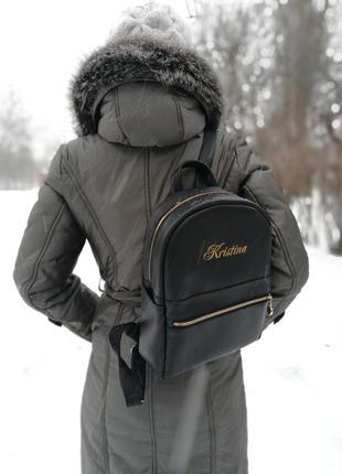 Женский рюкзак)