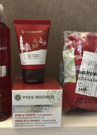 Serum vegetal rides&fermete восстановление д/лица-60%дневной крем,тоник-лосьон+подарки