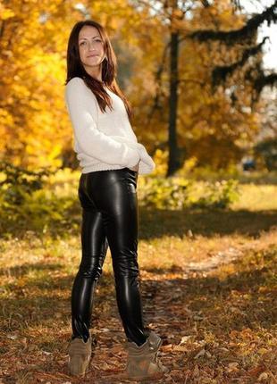 H&m кожаные штаны h&m