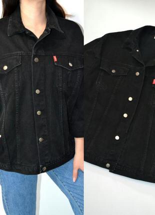 Куртка джинсовая , джинсовка рваная бойфренд  оверсайз best laumis.