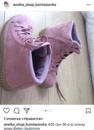 Демисезонные ботинки пудровые