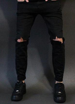 рваные джинсы купить мужские 1