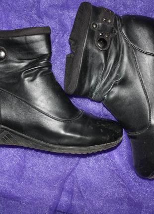 Демисезонные кожа ботинки на танкетке р-36