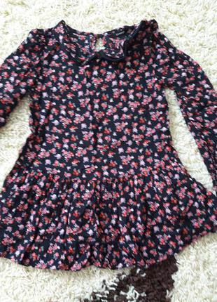 Воздушная блуза с  баской