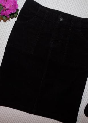 Тёплая вельветовая юбка