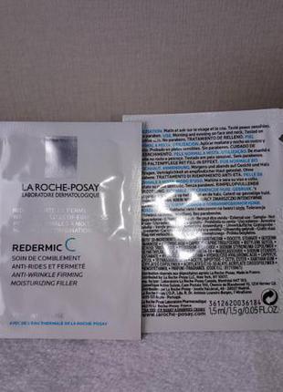 Пробнички антивозрастного крема  redermic с