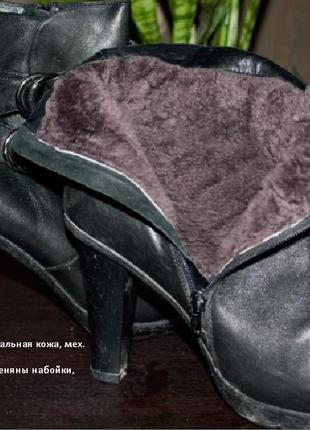 Ботинки, полусапожки braska. кожа2 фото