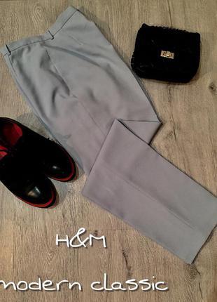 Классические брюки 👖 h&м