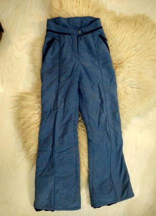 Лыжные штаны синие теплые спортивные, размер xs-s