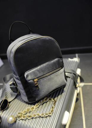 Женский велюровый рюкзак