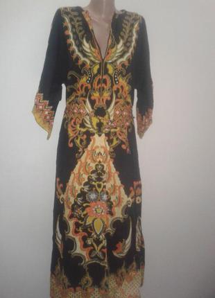 Платье в пол коттон