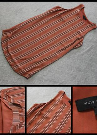 New look.крутой полосатый сарафан.ровный крой.
