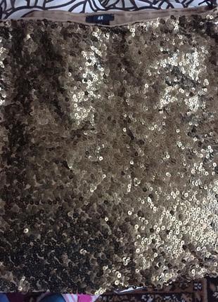 Шикарная юбка в золотую паетку
