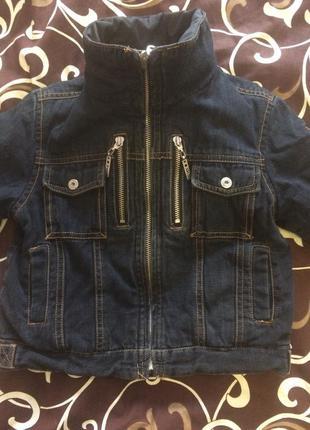 Крутая куртка двухсторонняя