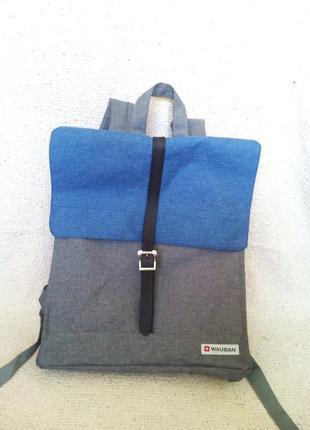 Стильный рюкзак для ноутбука и не только