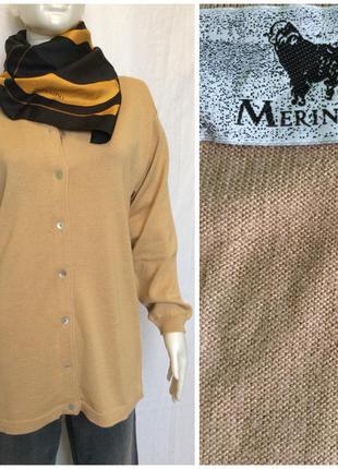 Мериносовая шерсть кардиган кофта отличного цвета camel
