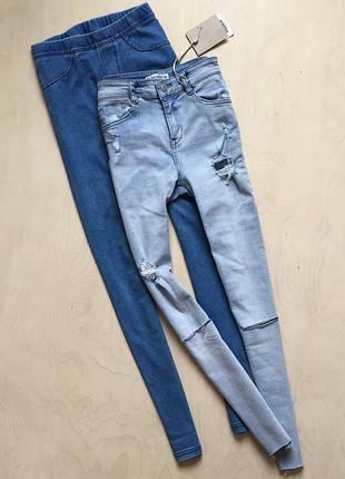 ☁️pull&bear☁️ світлі джинси