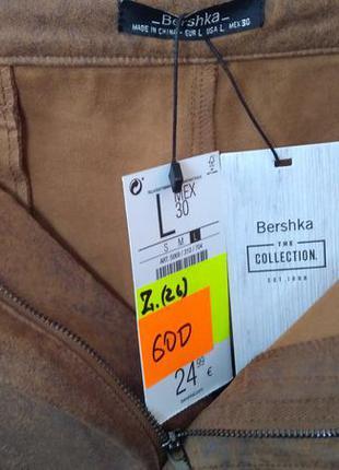Bershka3 фото