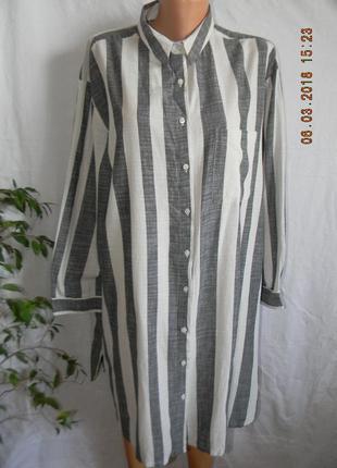 Натуральное платье рубашка в полоску next,много вещей большого размера