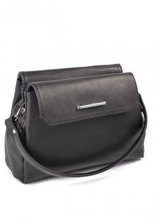 Черная маленькая сумка кроссбоди через плечо с ручкой и ремешком