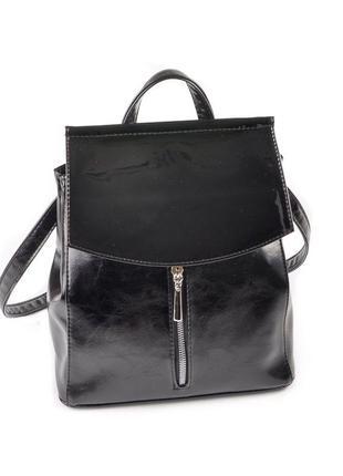Рюкзак сумка трансформер женский черный молодежный через плечо с лаковым клапаном