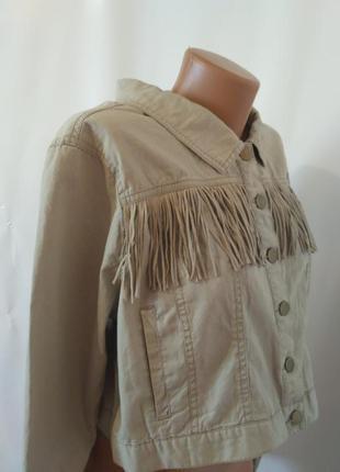 Крутая куртка пиджак с бахромой