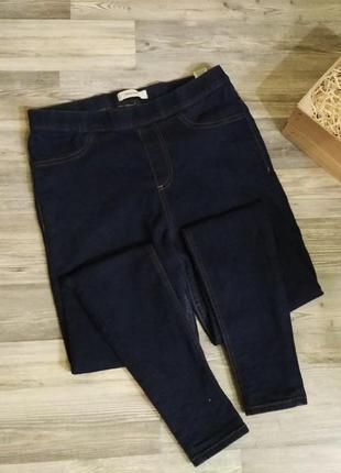 Синие джеггинсы,джинсы скинни  с высокой посадкой