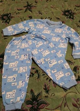 Пижама для мальчика.