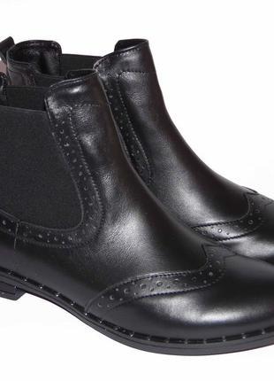 Ботинки-чесли, демисезонные, из натуральной кожи, 37-40р.
