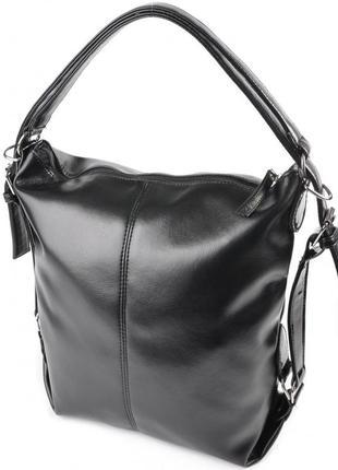 Черная сумка рюкзак трансформер женская на плечо