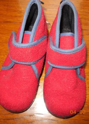 Ботиночки войлочные
