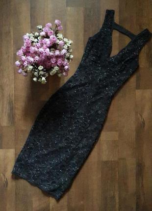 Большой выбор стильных вещей. шикарное платье