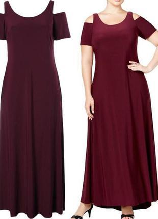 Платье вечернее макси батал с короткими рукавами и вырезами в области плеч 18w