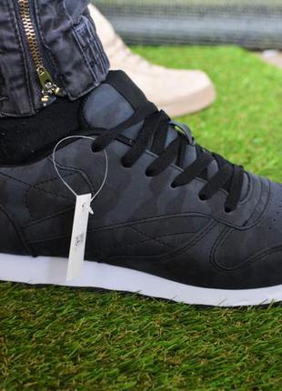 Мужские кроссовки камуфляж камуфляжные темные