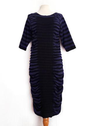 Красивое стильное черно-синее платье в полосочку