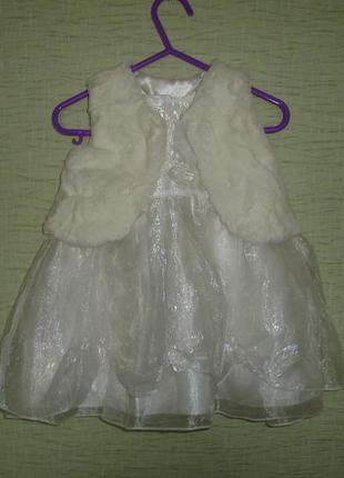 Нарядное платье с меховым болеро на 3-6 мес