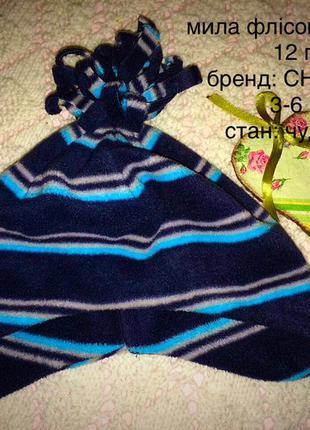 Дитяча флісова шапка 3-6 міс