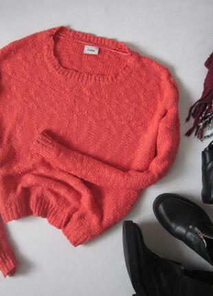 Персиковый свитер 100 % котон oversize кофта хлопок
