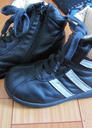 Кожанные ботиночки для малыша
