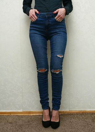 Женские джинсы,джинсы скини,темные джинсы,рваные джинсы