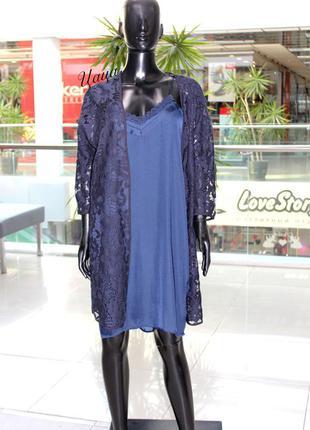 Красивый костюм в пижамном стиле vila