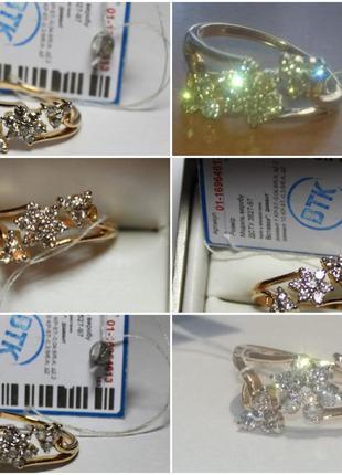 """16,5р кольцо """"веночек"""" из коньячных бриллиантов 0,34ct золото 585 +видео"""