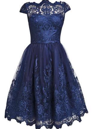 Королевское вечернее платье на выпускной chi chi london
