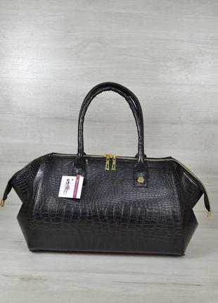 Черная крокодиловая женская сумка саквояж