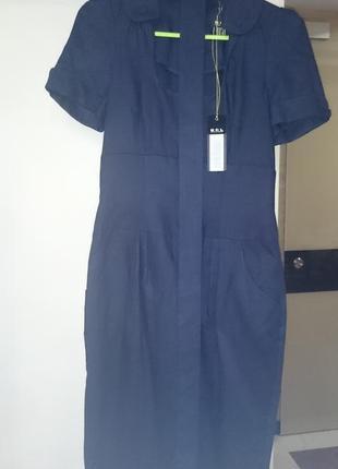 Новое красивое платье  bgl  насыщенного, тёмно-синего цвета